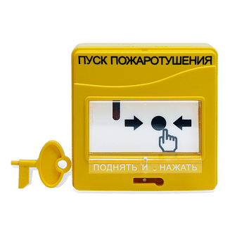 Устройство дистанционного пуска адресное УДП 513-3АМ Болид