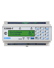 С2000-Т исп.01 Контроллер технологический с ЖКИ и клавиатурой Болид