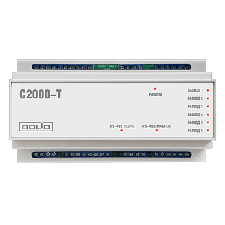 С2000-Т Контроллер технологический Болид