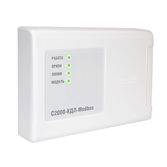 С2000-КДЛ-Modbus - Контроллер двухпроводной линии связи Болид