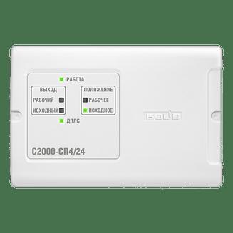 С2000-СП4/24 Адресный блок для управления приводом (дымоудаления и т.п.) Болид