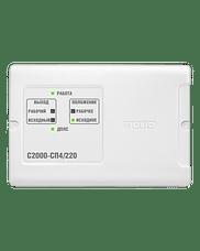 С2000-СП4/220 Адресный блок для управления приводом (дымоудаления и т.п.) Болид