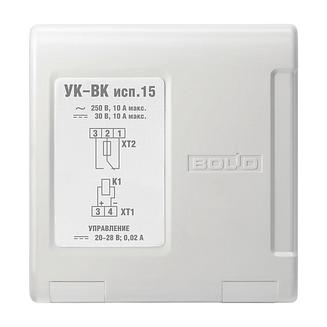 УК-ВК исп.15 Устройство коммутационное (один канал) 24 В, 20 мА. на переключение Болид
