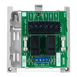 УК-ВК исп.14 Устройство коммутационное (два канала) 24 В, 20 мА. на переключение Болид