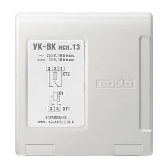 УК-ВК исп.13 Устройство коммутационное (один канал) 12 В, 40 мА. на переключение Болид
