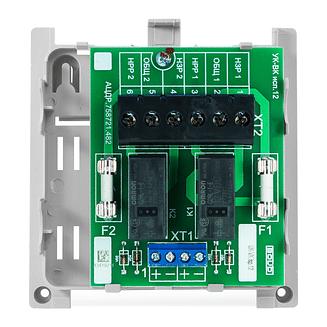 УК-ВК исп.12 Устройство коммутационное (два канала) 12 В, 40 мА. на переключение Болид