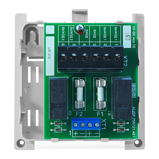 УК-ВК исп.10 Устройство коммутационное (два канала) 12 В, 40 мА. на замыкание Болид