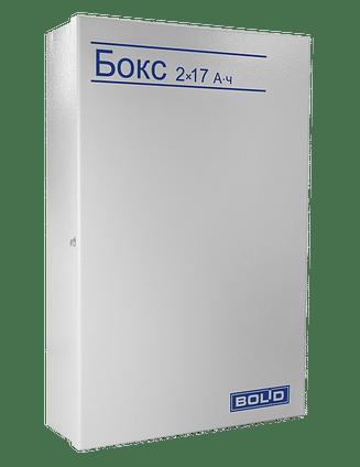 Бокс-12 исп.0 (Бокс-12/34М5) Бокс питания Болид