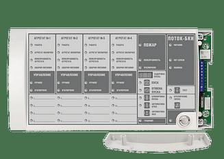 Поток-БКИ Блок индикации и управления Болид