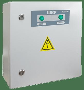 ШВР-250 Шкаф для переключения с током нагрузки до 500 А Болид