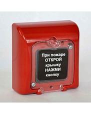 Ручной пожарный извещатель адресный ИПР 5-10А АвангардСпецМонтажПлюс