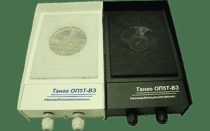 Оповещатель речевой Танго ОП5-Т-ВЗ